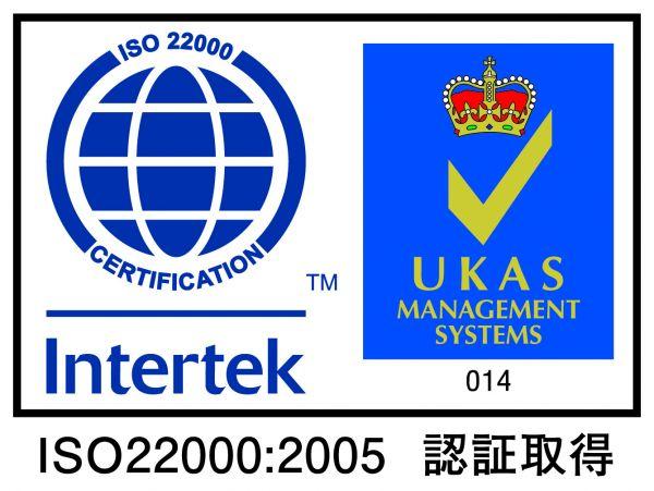 ISO22000取得しました  【千歳GP】