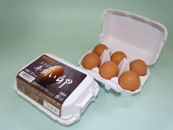 新商品「平飼い卵」のごあんない