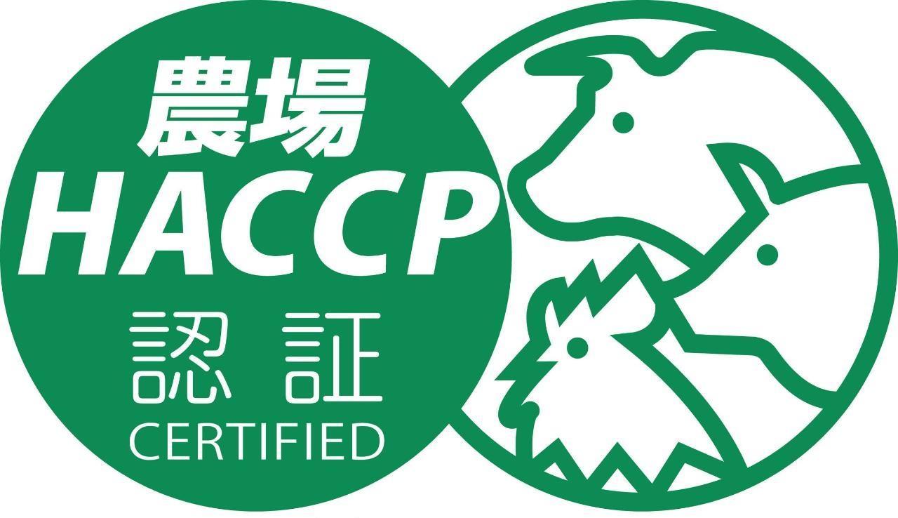 ホクリヨウHACCP認証農場